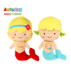 Auby 澳贝 声光安抚人鱼 婴儿睡眠安抚毛绒玩偶玩具