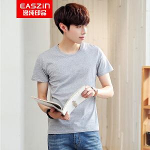 EASZin逸纯印品 短袖t恤男 圆领印花短袖T恤男加肥加大码半袖打底衫体恤小衫潮男修身款