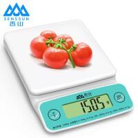 香山厨房秤烘焙电子称克称厨房称电子秤0.1g茶叶称珠宝秤食物台秤