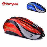 正品包邮薰风Kumpoo KGN-52 羽毛球拍包熏风正品9九支装大容量可背包