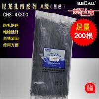 伊莱科 自锁式尼龙扎带A级CHS-4*300(200根)3.5*300 黑色