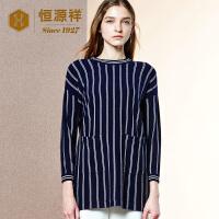 恒源祥女士圆领羊绒衫冬季新品通勤条纹中长款纯羊绒毛衣套头