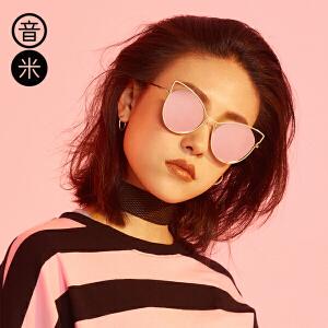 音米2017新款猫眼太阳镜女潮 个性金属蛤蟆镜墨镜女开车眼镜