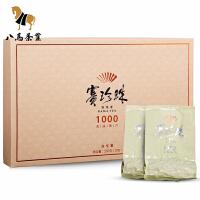 八马新茶 铁观音茶叶 浓香型 赛珍珠1000 分享装 安溪乌龙茶150g