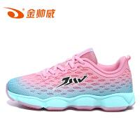 金帅威 韩版网面运动鞋女平底跑步鞋休闲网眼鞋学生网鞋