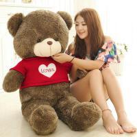 【满200减100】毛衣毛绒玩具熊大号泰迪熊抱抱熊玩偶公仔送女生布娃娃女孩礼物生日礼物