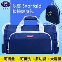 【支持礼品卡支付】Larkpad旅行包健身包运动包男女手提训练包