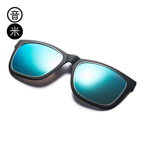 音米新款TR90夹片式太阳镜男潮炫彩眼镜夹片偏光开车墨镜夹片女 AASBTF826