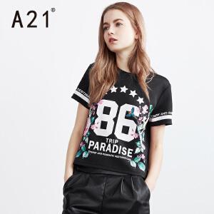 以纯A21女装宽松圆领太空棉短袖T恤 青春休闲个性2017夏装新品印花潮T