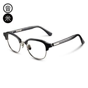 音米2016新款半框眼镜框女韩版潮 复古眼睛框镜架男潮人近视眼镜 AAGCBE122