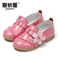 斯纳菲女童鞋真皮 春秋新款浅口女童皮鞋公主鞋中大童花朵单鞋