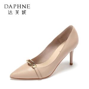 Daphne/达芙妮2017舒适羊皮通勤单鞋 优雅尖头金属装饰细跟高跟鞋