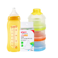 【贝亲】宽口径玻璃奶瓶+奶嘴+奶粉盒组合
