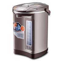 AUX/奥克斯8066电热水瓶电开水瓶多段保温5L家用全不锈钢烧水壶冲奶加厚不锈钢