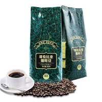[当当自营] 吉意欧 哥伦比亚 咖啡豆 500g