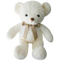 [当当自营]Aoger 澳捷尔 抱抱熊 白色 70cm 毛绒公仔娃娃玩具