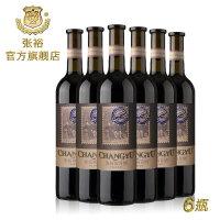 张裕特选级解百纳干红葡萄酒 【整箱6瓶装】