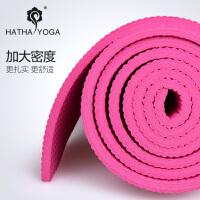 哈他8mm正品瑜伽垫加厚加长防滑初学者环保高弹性无味垫子愈毯健身