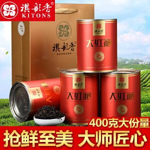 祺彤香茶叶 武夷岩茶特级大红袍 武夷山茶叶400g散装乌龙茶礼盒