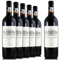法国原装进口红酒 拉菲奥希耶徽纹干红葡萄酒 750ml*6整箱