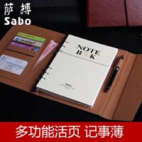 萨搏仿真皮商务办公多功能活页记事本笔记本可印制logo6-16