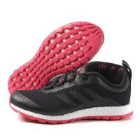 adidas阿迪达斯女鞋跑步鞋BOOST缓震运动鞋BA8673