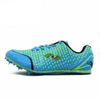 海尔斯新款跑钉鞋男女款中高体考体校专业耐磨防滑钉子鞋5111 助跑鞋 田径鞋