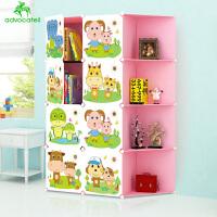 崇尚 自由组装环保简易儿童书柜 铁网书柜简约现代带门简易置物架