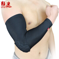 狂迷蜂窝状防撞篮球护臂装备袖套透气护手肘薄款运动护肘加长护臂