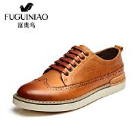 富贵鸟时尚头层水牛皮休闲鞋富贵鸟皮鞋男士系带鞋子