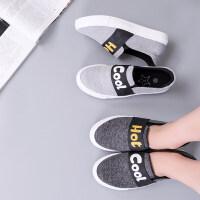 匡王乐福鞋一脚蹬板鞋帆布鞋女平底女鞋懒人鞋韩版休闲鞋学生布鞋
