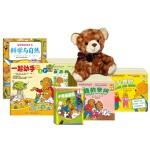 贝贝熊系列丛书礼品装(全78册)