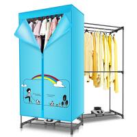 志高(CHIGO)干衣机双层家用烘干机烘衣机ZG09D-JT01(DM)彩虹铁架
