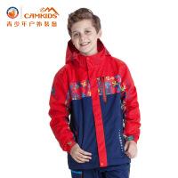 camkids小骆驼儿童户外冲锋衣 男童装两件套三合一防水防风冲锋衣 保暖运动棉服外套