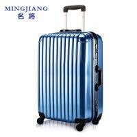 名将 PC铝框拉杆箱万向轮行李箱男士女士登机箱旅行箱26寸拉杆箱包 TSA海关锁8008A