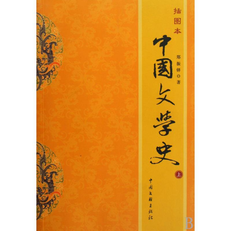 中国文学书籍排行榜 图片合集