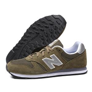 New balance2017新款男女鞋休闲鞋运动鞋运动休闲ML373OLV