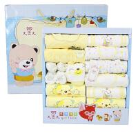 9i9久爱久婴儿礼盒18件套 新生儿满月内衣套装