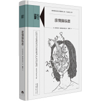 知心书·第五辑:亲情操纵者