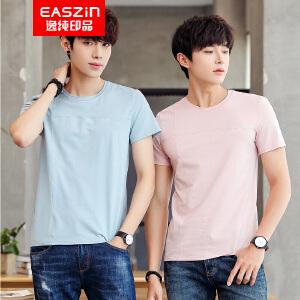 逸纯印品(EASZin)短袖t恤男士 韩版短袖T恤时尚个性卡通得瑟印花男士大码加肥T恤