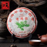 老同志  普洱茶生茶 邹炳良配制 12年干仓 勐海早春老树茶 357克生茶饼