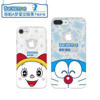 rock bear 哆啦A梦正版星空手机壳苹果7 iPhone7plus 硅胶手机套