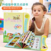 【满200-100】猫贝乐 有声早教儿童学习机点读机 中英文电子点读书 婴儿早教启智宝宝益智玩具 升级版