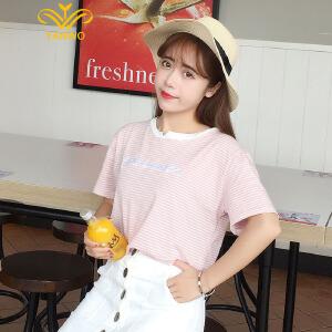 演沃 2017夏装新款女装韩版字母绣花圆领条纹t恤女短袖宽松上衣