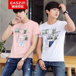 EASZin逸纯印品 男士短袖t恤 韩版烫画帆船印花男士大码加肥T恤衫潮男 高档莫代尔
