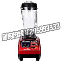 A6破壁料理机 全自动 破壁技术料理机全营养蔬果调理机