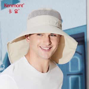 卡蒙大沿防紫外线太阳帽户外垂钓渔夫帽男士护颈盆帽透气爬山帽夏3412