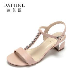 Daphne/达芙妮17夏新舒适露趾粗跟通勤女鞋 优雅珠饰T字扣带凉鞋