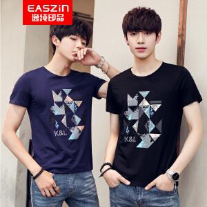 EASZin逸纯印品 短袖t恤男 2017夏季新款莫代尔小三角印花体恤衫