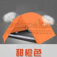 草地郊外野餐露营帐篷 公园沙滩休闲双层帐篷 户外3-4人钓鱼 防雨遮阳罩